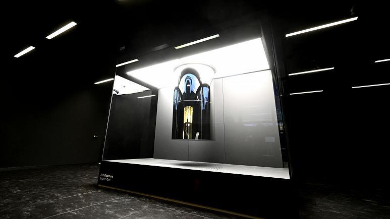 نخستین کامپیوتر کوآنتومی اروپا در آلمان راه اندازی شد