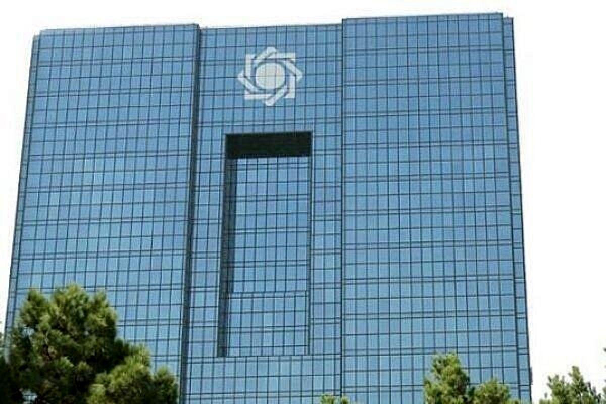 درخواست بانک مرکزی از رئیس مجلس