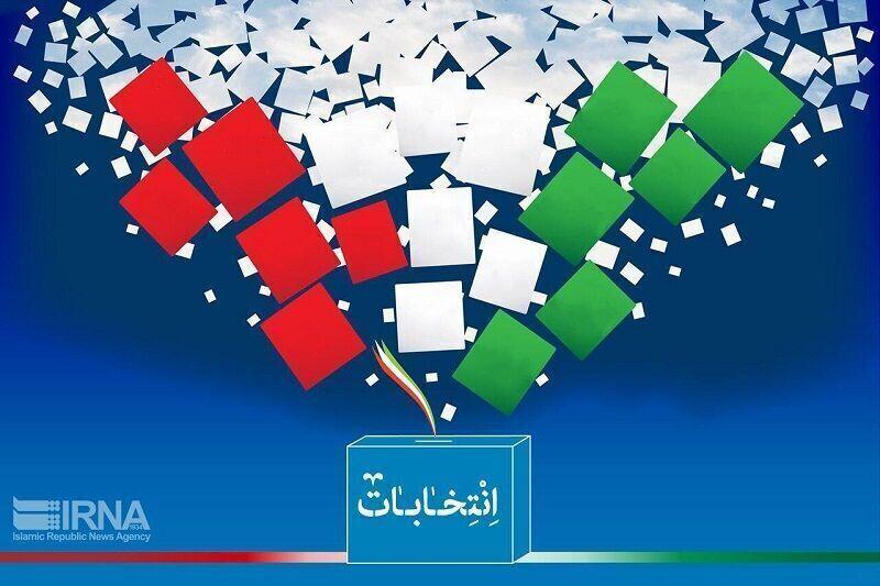اختصاص ۲ شعبه اخذ رای برای هموطنان ایرانی مقیم آلمان