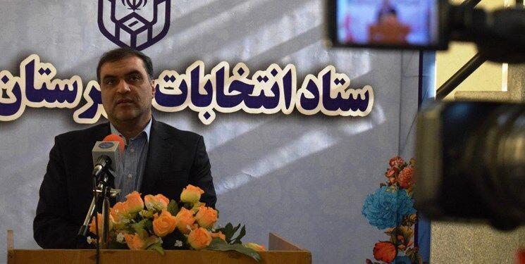 مشاور وزیر کشور: انصراف داوطلبان باید شخصا اعلام شود