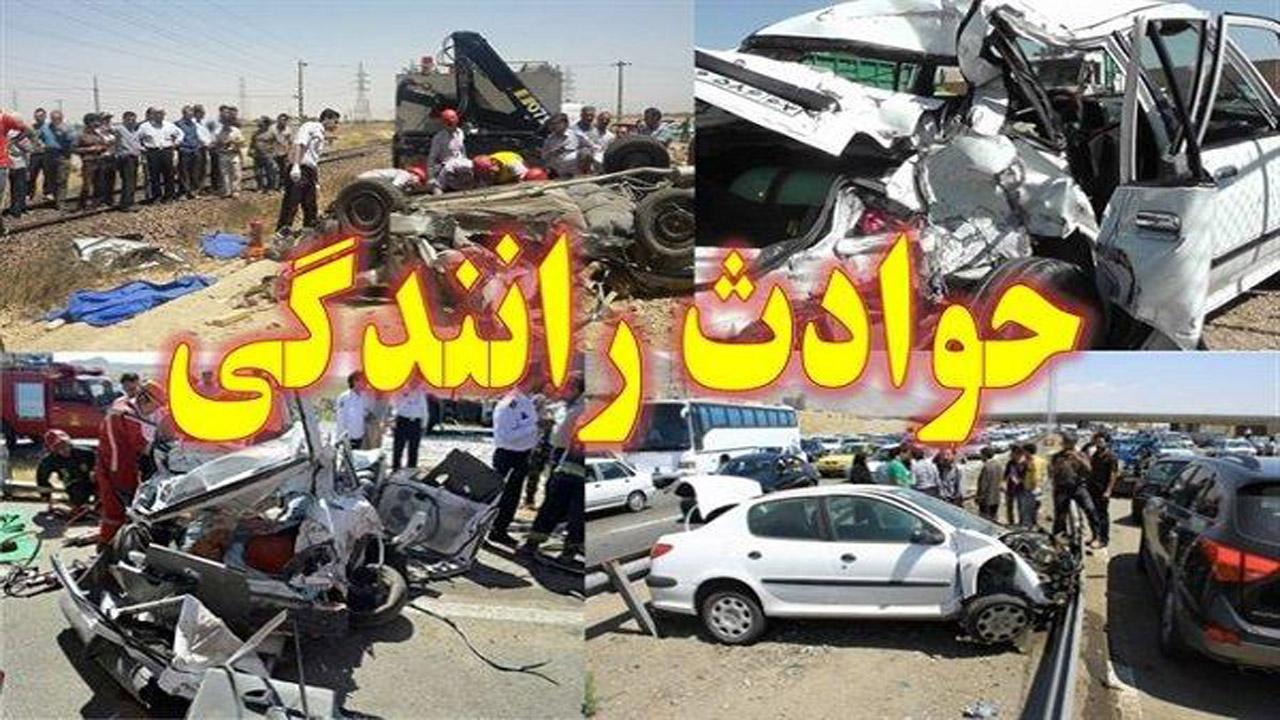۶ کشته در یک حادثه تصادف در استان سیستان و بلوچستان