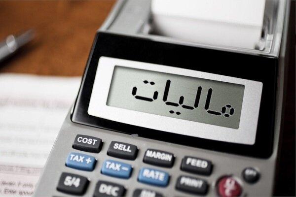 تمدید مهلت اظهارنامه مالیاتی صاحبان مشاغل تا ۱۵ تیر
