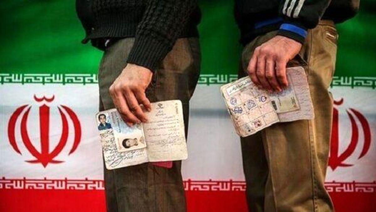 چه کسانی می توانند در انتخابات میان دورهای خبرگان رهبری و شورای اسلامی رای دهند؟