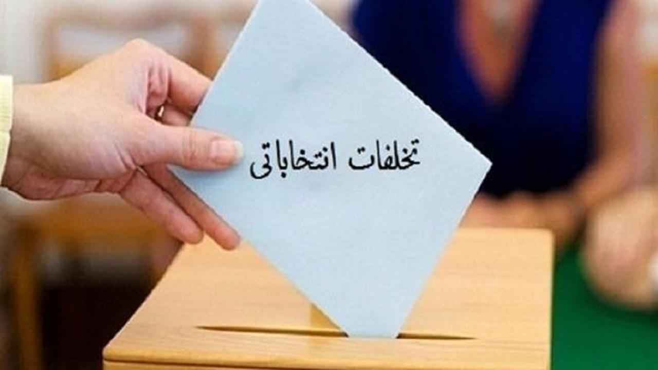 ارائه گزارش هایی از خرید و فروش رأی در برخی از شهرستان های استان تهران