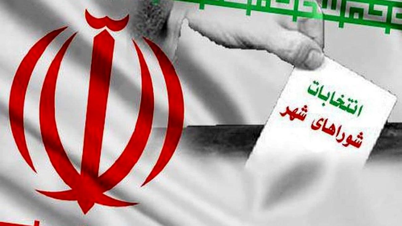 اعلام نتایج ششمین دوره انتخابات شوراهای شهر در مازندران