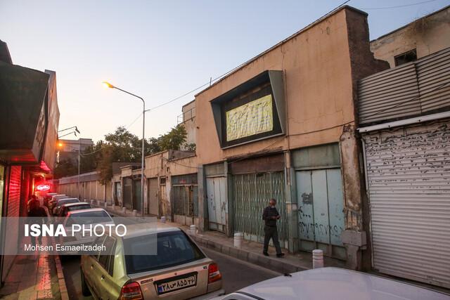 سینما آسیا مشهد