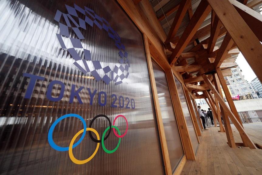 دهکده بازی های المپیک ژاپن