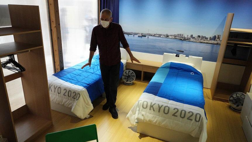 اتاق ورزشکاران 2020 المپیک