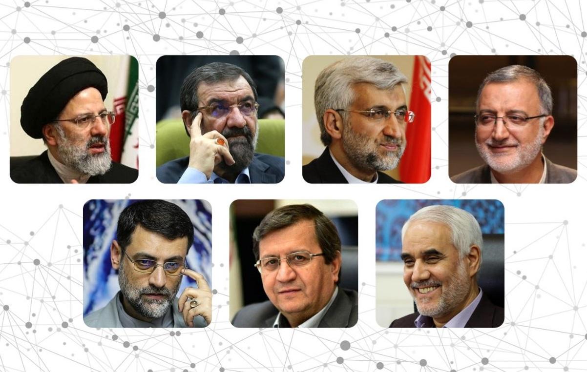 فارس: حذف لاریجانی، جهانگیری و احمدی نژاد / اسامی نهایی کاندیداهای ریاست جمهوری