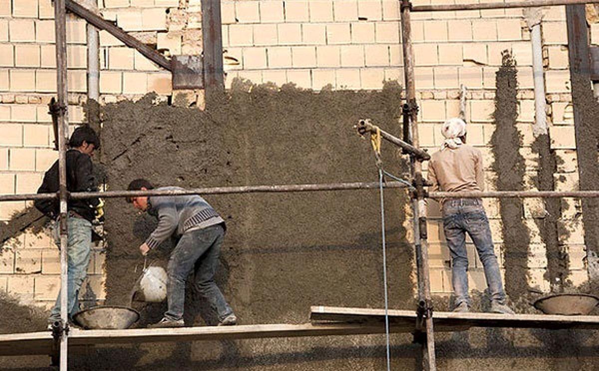کارگران افغانستانی