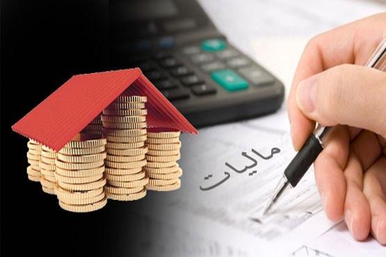 فرصت ۴۵ روزه مالکان خانه های خالی برای فرار از مالیات سنگین/ نصف اجاره ماهانه به عنوان مالیات دریافت میشود
