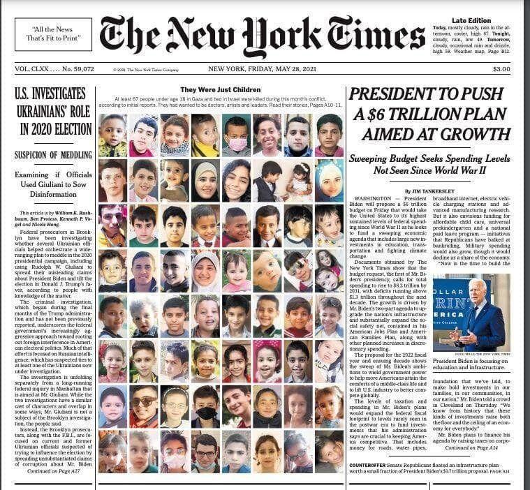 روزنامه اسرائیلی عکس 67 کودک جان باخته غزه را منتشر کرد/ حمله نمایندگان افراطی اسرائیل