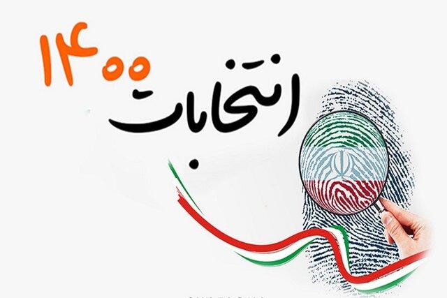 بیانیه شورای افتاء ، ائمه جمعه، طلاب و روحانیون به مناسبت حماسه 28 خرداد