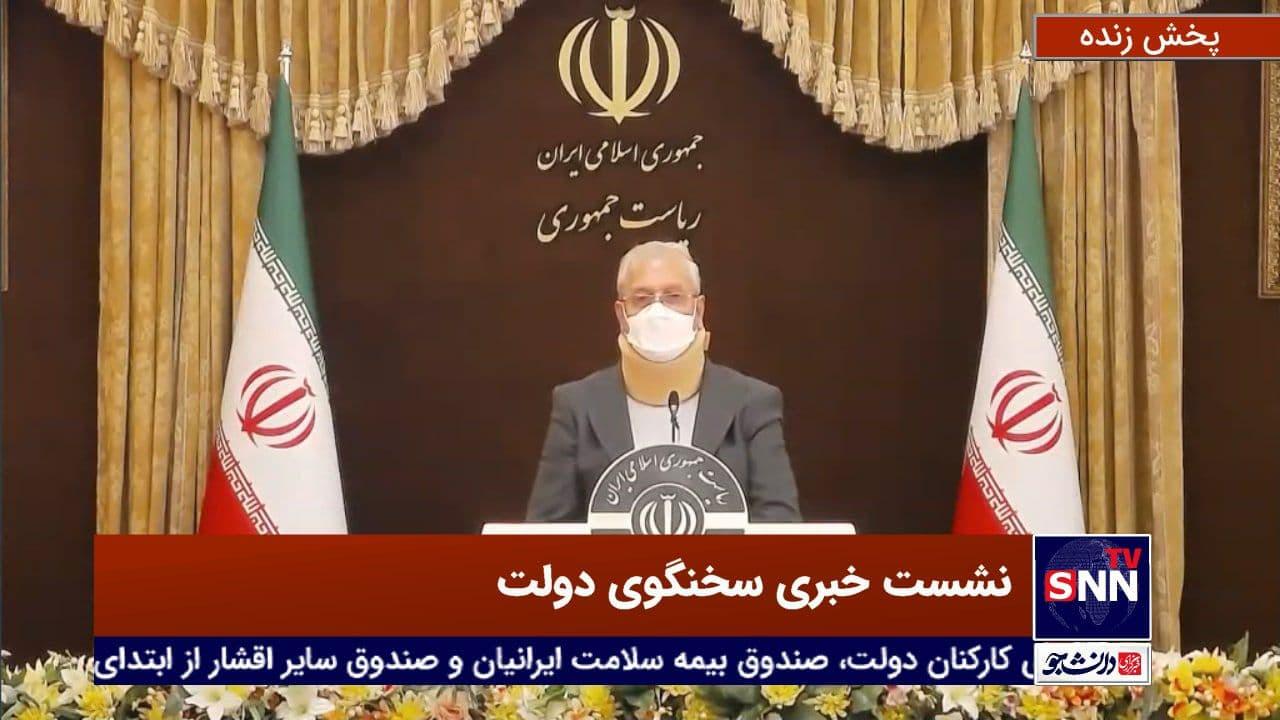ظاهر متفاوت سخنگوی دولت در نشست خبری (عکس)