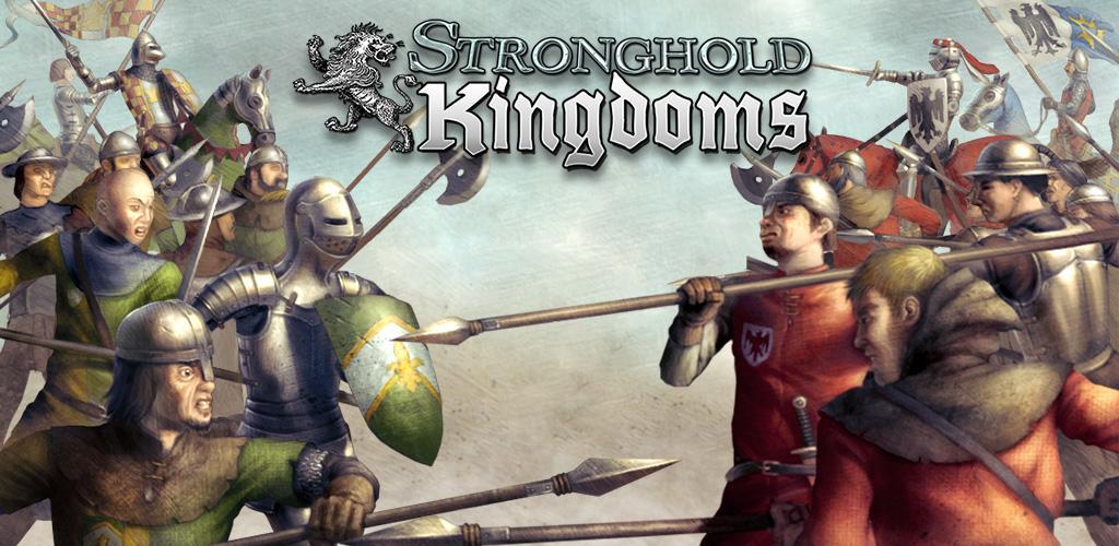 دانلود بازی جنگ های صلیبی - Stronghold Kingdoms