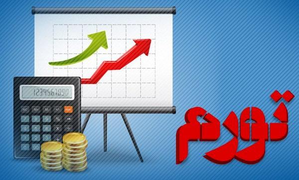 تورم خرداد؛ ۴۳ درصد