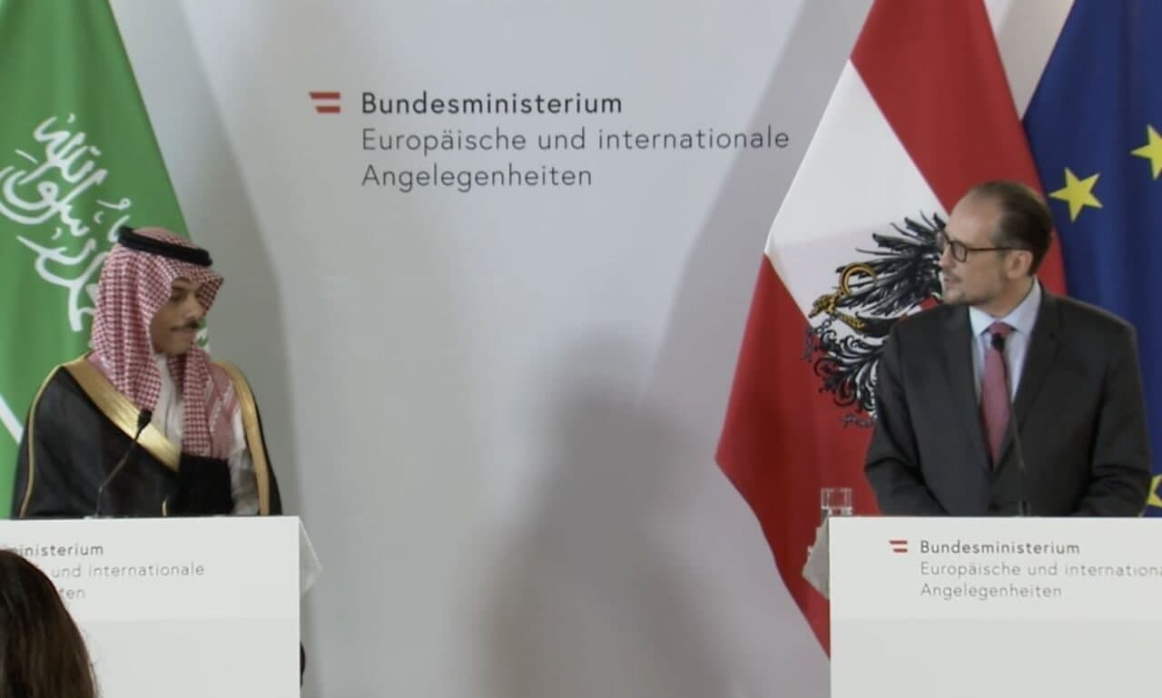 اتریش و عربستان