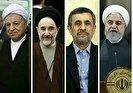 نفی همزمان هر 4 رییس جمهوری در 32 سال؟
