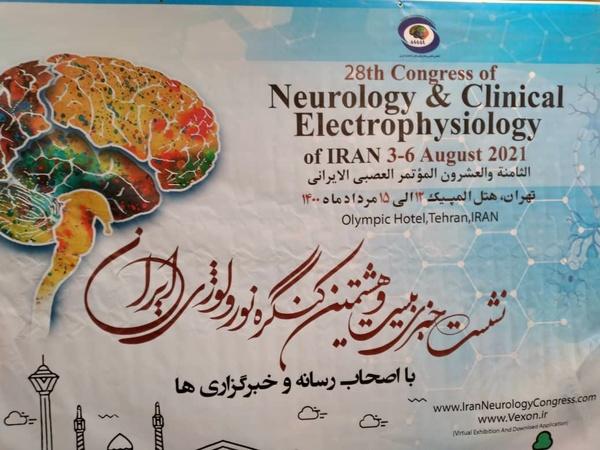 هشدار رییس انجمن مغز و اعصاب: آمار بیمارهای مغز و اعصاب تکان دهنده است/ تاثیر کرونا بر سیستم عصبی و مغزی