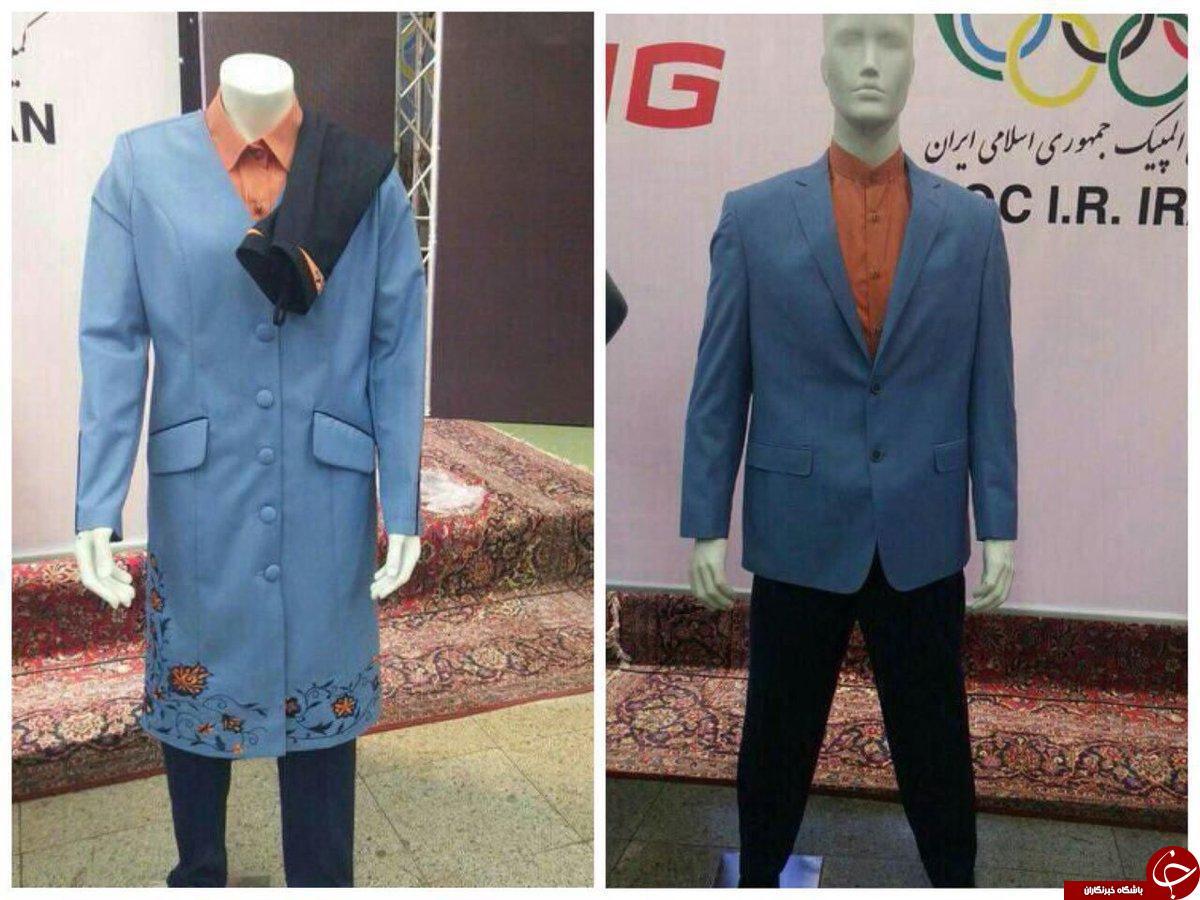 حذف لباس رسمی کاروان المپیک ؛ نه همین لباس زشت است نشان ایرانیت!