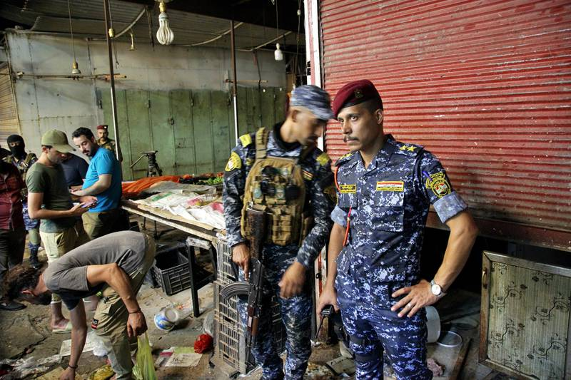 بازار منفحجر شده عراق