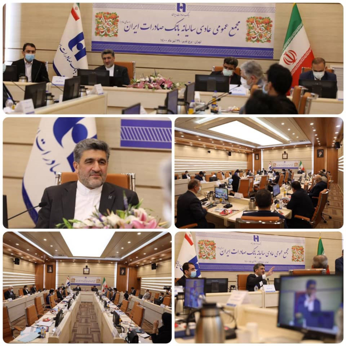 بانک صادرات ایران پس از سالها سود تقسیم کرد