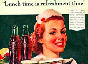 حقیقت عجیب و جالب از کوکاکولا که نمیدانستید