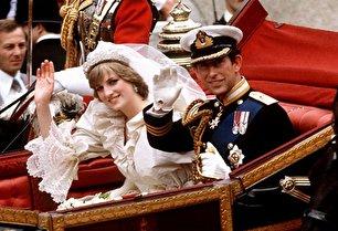 حراج کیک عروسی پرنسس دایانا پس از 40 سال!