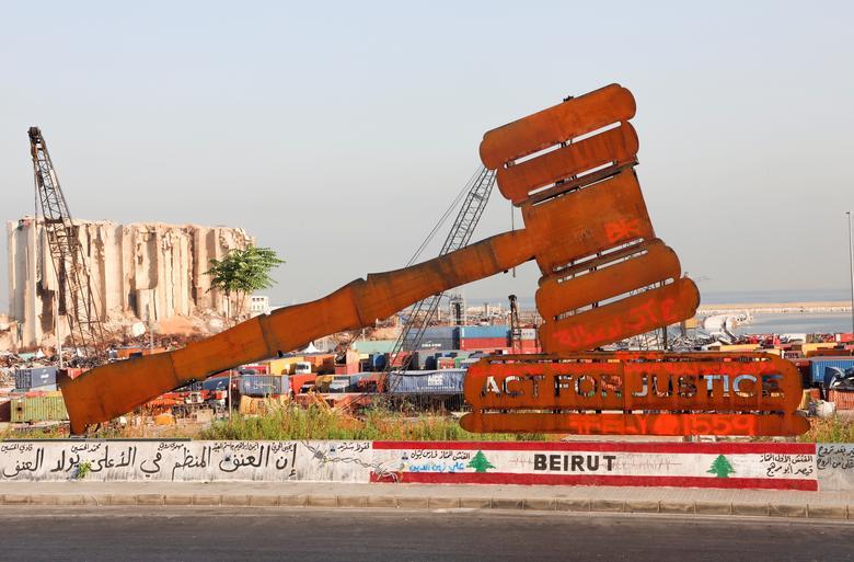 سیلوی منفجر شده بیروت