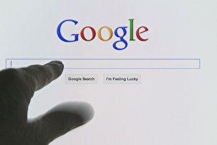 جملات خنده دار و عجیب در سرچ گوگل
