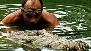 طلاق یک زوج به خاطر عشق شدید به تمساح! (+عکس)