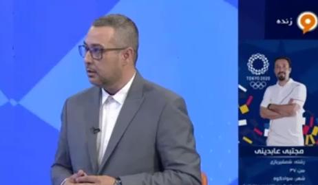 گاف مجری شبکه ورزش: در گور لرزید تن بهمنش!