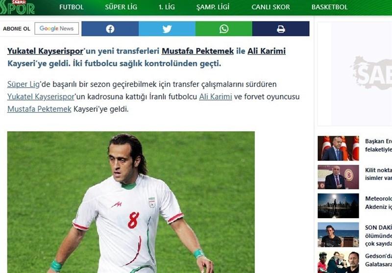 اشتباه فاحش رسانه مطرح ترکیهای؛ کدام «علی کریمی» به کایسری رفت؟