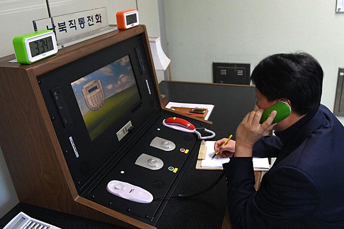 مرکزارتباط تلفنی کره جنوبی با کره شمالی