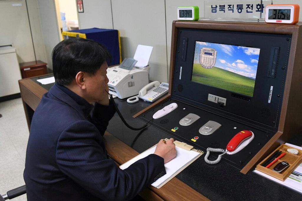 مرکز خط تلفنی مستقیم کره جنوبی برای ارتباط با کره شمالی
