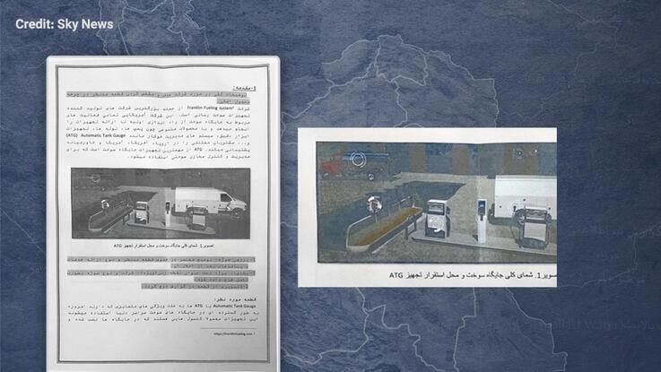 ادعای جدید: افشای جزوه قابلیت های حمله سایبری ایران به کشورهای غربی