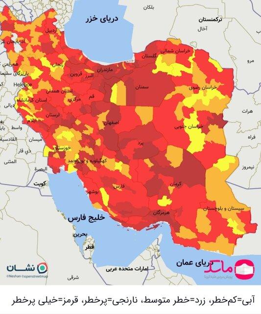 نقشه جدید رنگ بندی کرونا در کشور / 285 شهر در وضعیت قرمز