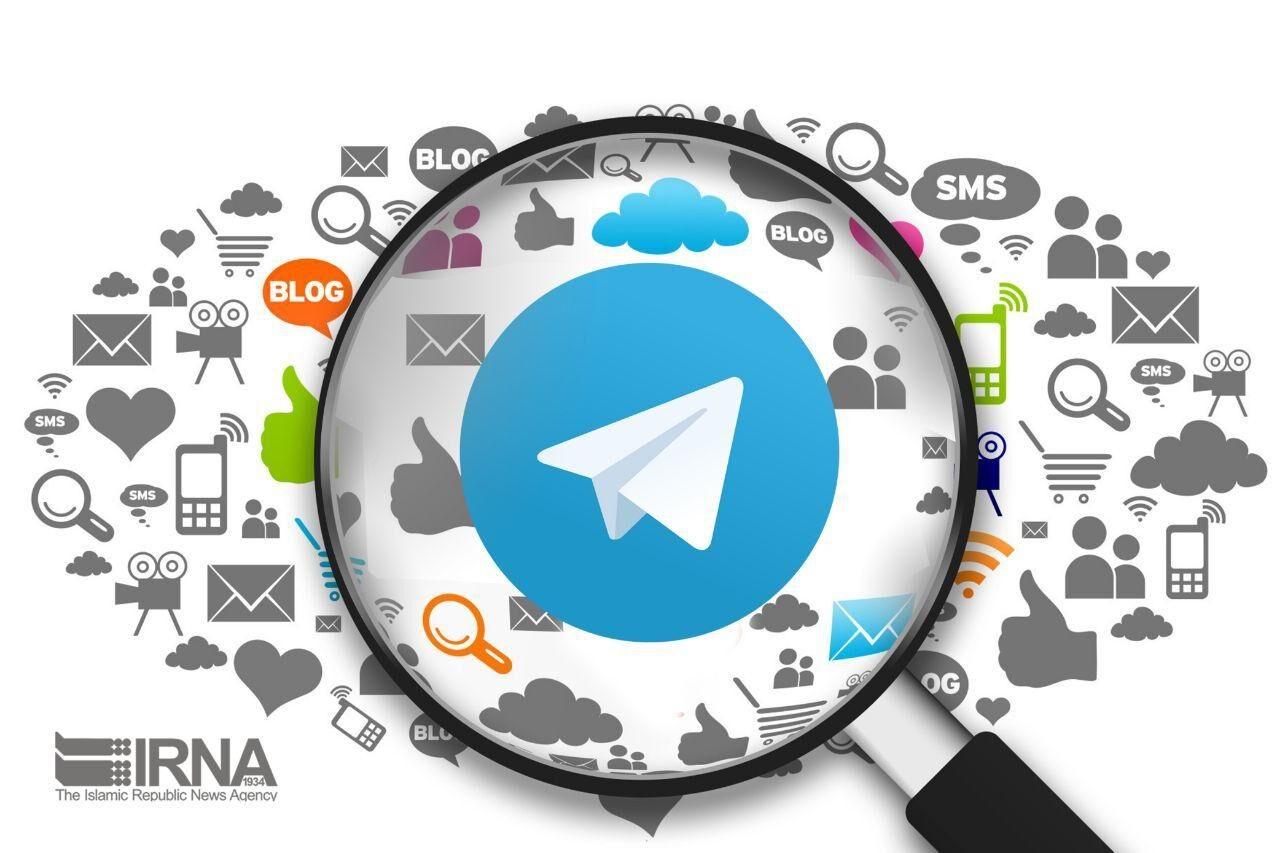 پیام رسان های اجتماعی