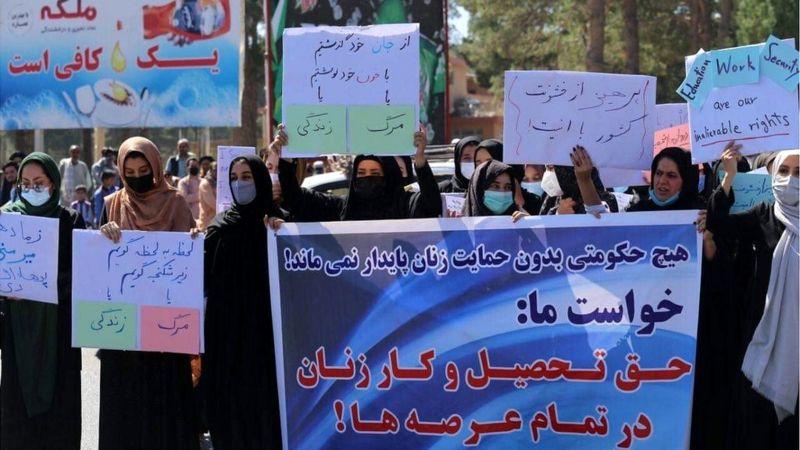 اعتراض زنان افغانستان؛ از هرات تا کابل: ما نمی ترسیم/ ما حقوق خود را می خواهیم