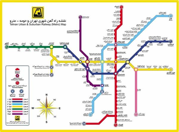 مترو تهران و هر چه باید درباره آن بدانید