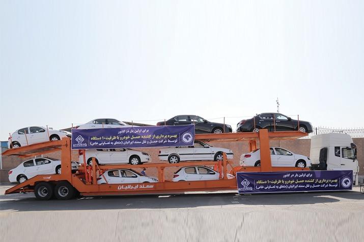 استفاده ایران خودرو از از خودروبرهای  بزرگ ویژه برای اولین بار در کشور (+عکس)