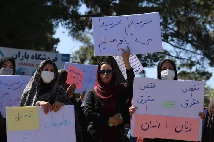 افغانستان و دموکراسی و فرهنگ و سیاست