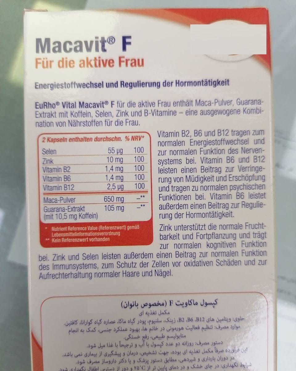 ماکا؛ گیاهی جادویی برای سلامت!(+عکس)