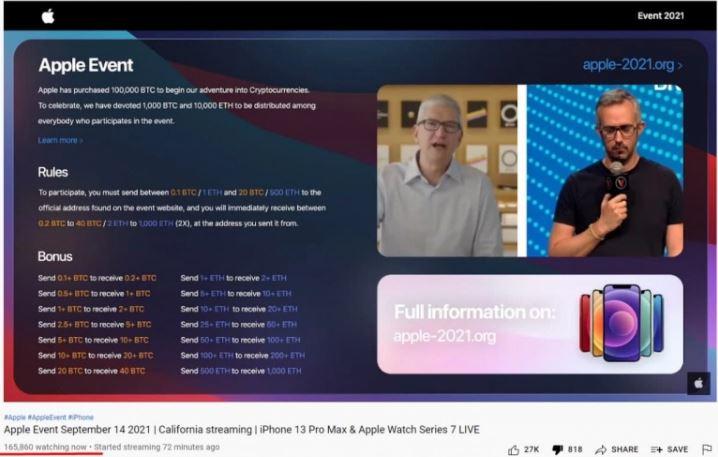 فریب ۱۶۵,۰۰۰ نفر در رویداد جعلی اپل، توسط کلاهبرداران بیت کوین