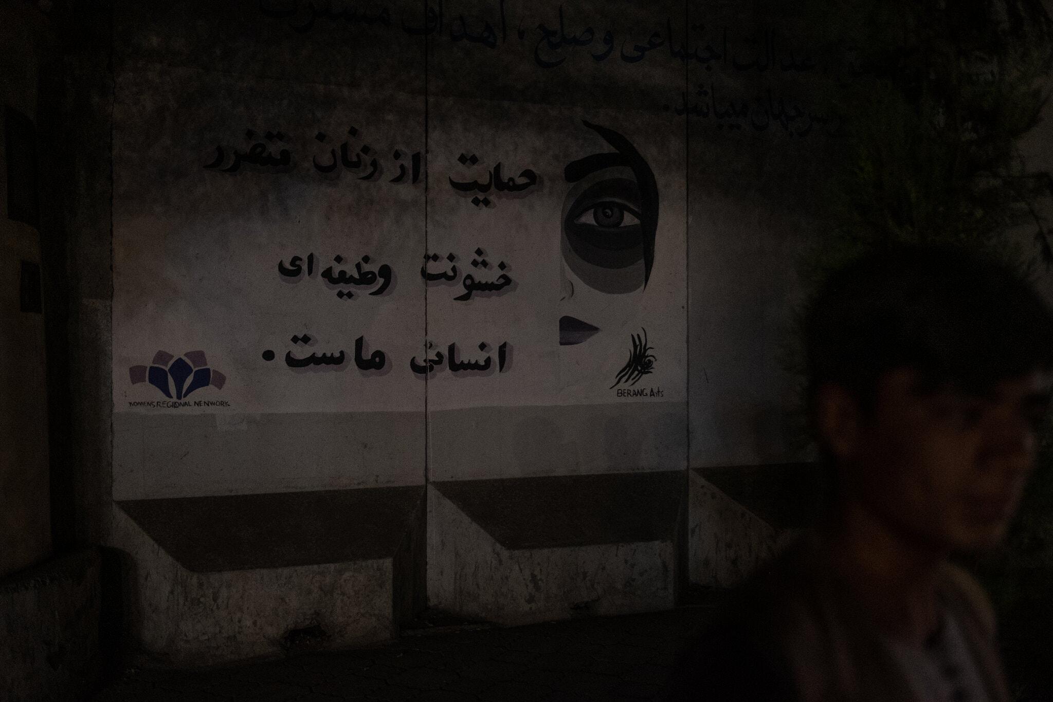 افغانستان؛ تبدیل وزارتخانه زنان به مرکز امر به معروف