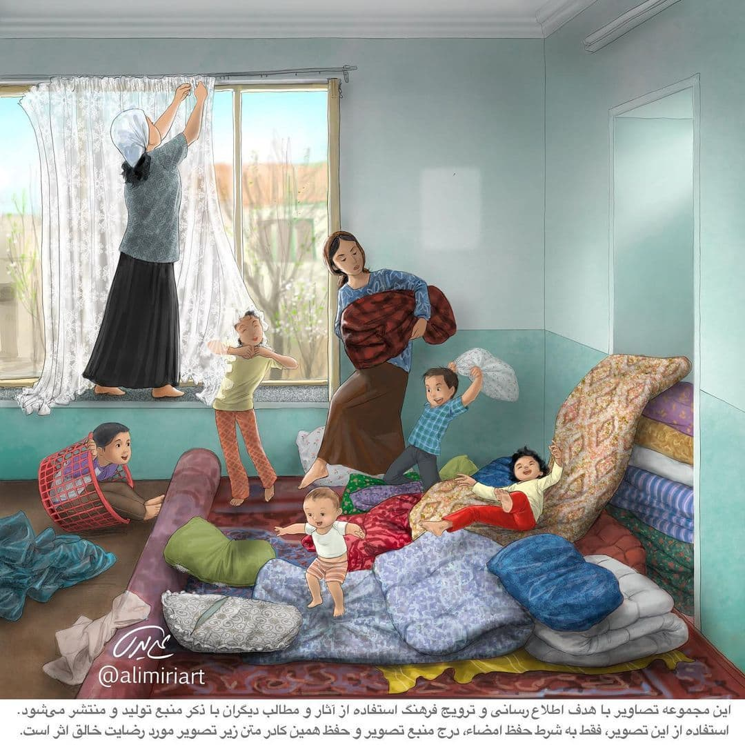 نوستالژی ایرانی 4