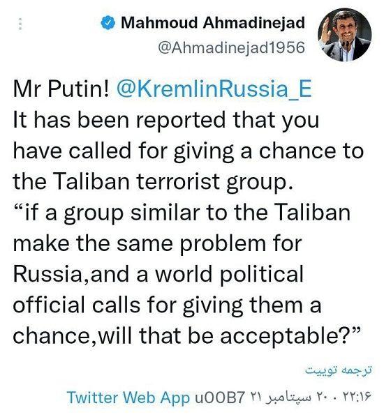 توئیت جنجالی احمدینژاد خطاب به پوتین