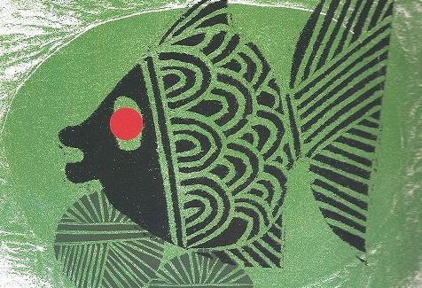 صمد، ارس و ماهی سیاه کوچولو