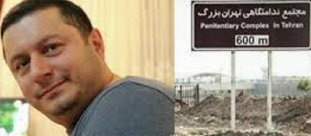 مرگ زندانی شاهین ناصری/  دادستان: از مسئولان مربوطه سوال کنید/ سازمان زندان ها: علت فوت اعلام می شود