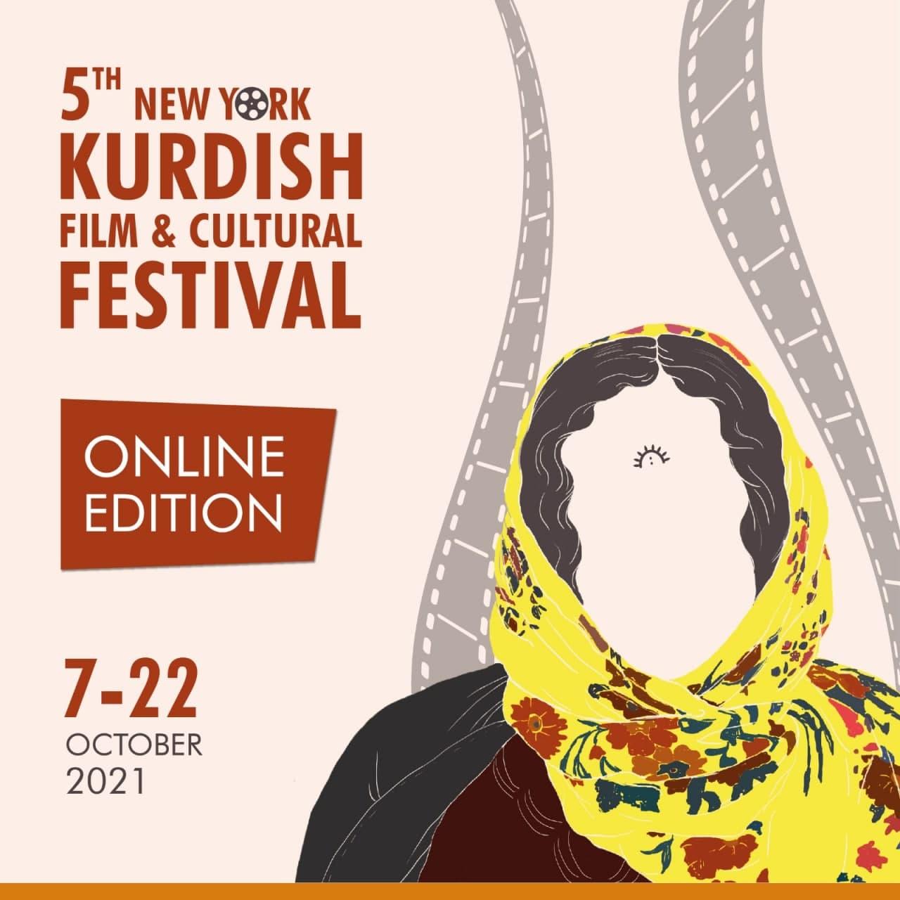پنجمین دوره جشنواره فیلم و فرهنگ کُردی نیویورک با آثاری از سینماگران ایرانی